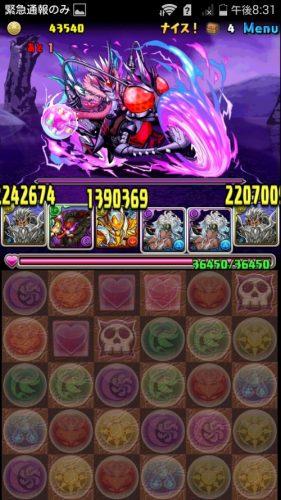 Screenshot_2016-05-09-20-31-50