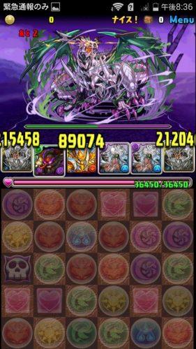 Screenshot_2016-05-09-20-36-14