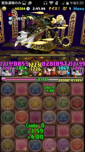 Screenshot_2016-05-29-21-20-17