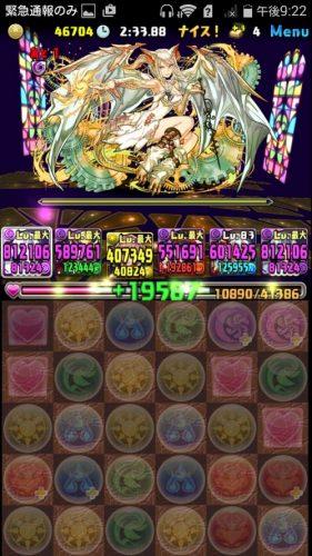 Screenshot_2016-05-29-21-22-29