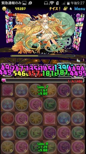 Screenshot_2016-05-29-21-27-50