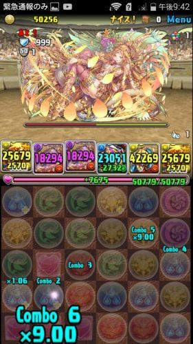 Screenshot_2016-05-30-21-42-43