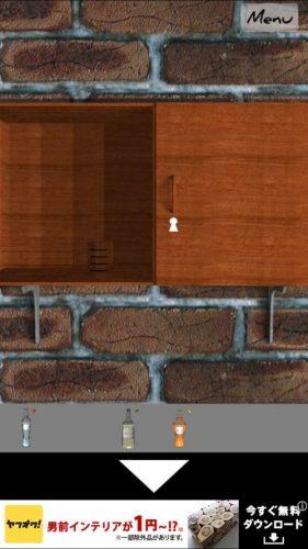 Casual Bar 無料で遊べる簡単新作パズルゲーム (70)