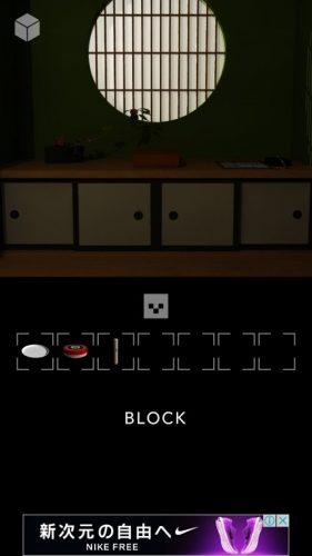 「ブロック」 (47)
