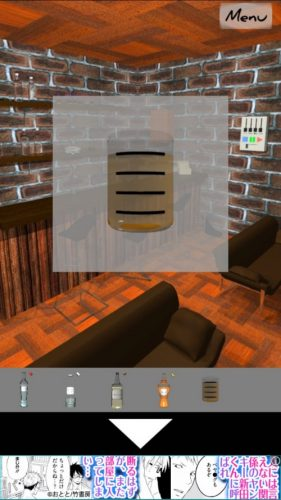 Casual Bar 無料で遊べる簡単新作パズルゲーム (88)