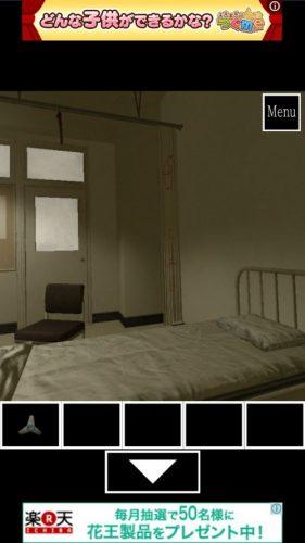 保健室からの脱出 (55)