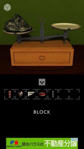 「ブロック」 (60)