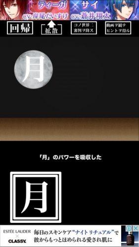 『文字部屋脱出』 ~文字が鍵を握る無料謎解き~ (65)
