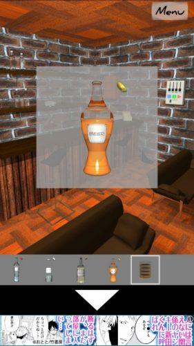 Casual Bar 無料で遊べる簡単新作パズルゲーム (89)