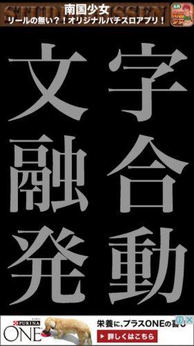 『文字部屋脱出』 ~文字が鍵を握る無料謎解き~ (91)