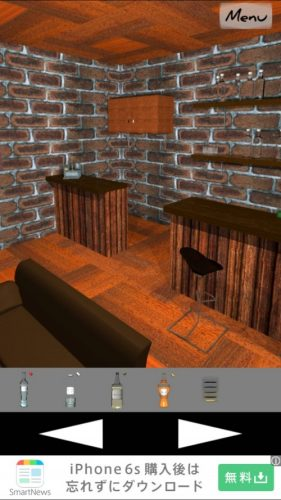 Casual Bar 無料で遊べる簡単新作パズルゲーム (82)