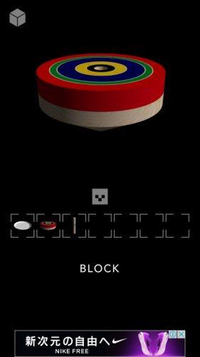 「ブロック」 (49)