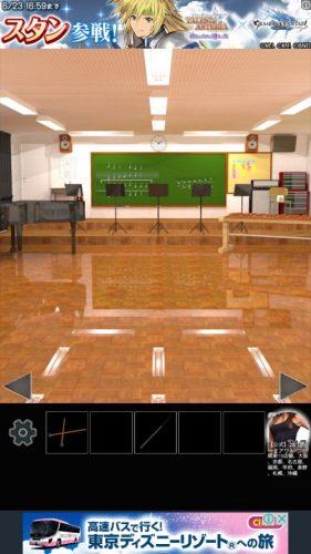 学校の音楽室から脱出 (65)