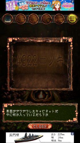 巣穴からの脱出 (399)