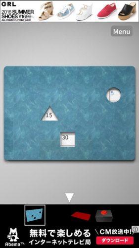 -Time Slip- 無料で遊べる簡単新作パズル (79)