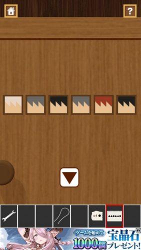 Wooden Toy 攻略 072