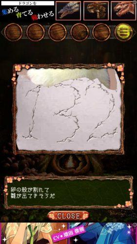 巣穴からの脱出 (11)