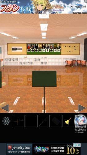 学校の音楽室から脱出 (98)