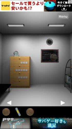 -Time Slip- 無料で遊べる簡単新作パズル (25)