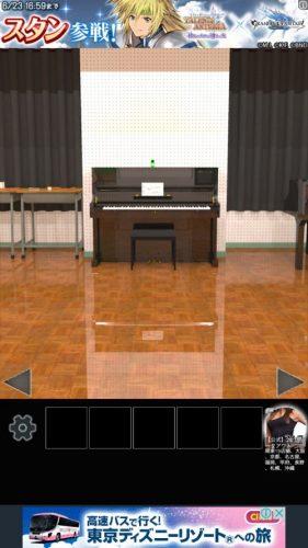 学校の音楽室から脱出 (17)