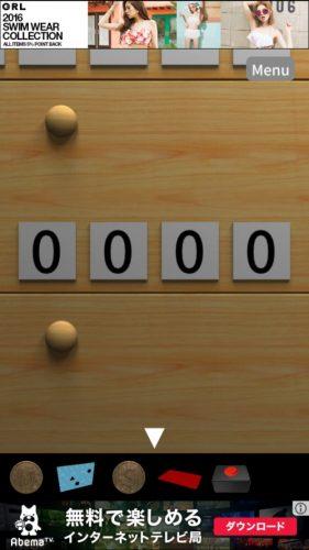 -Time Slip- 無料で遊べる簡単新作パズル (99)