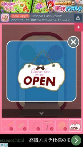 ケーキカフェ Escape the Cake Café 攻略 087