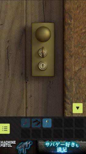 木がかおる部屋 (104)