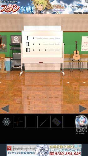 学校の音楽室から脱出 (84)