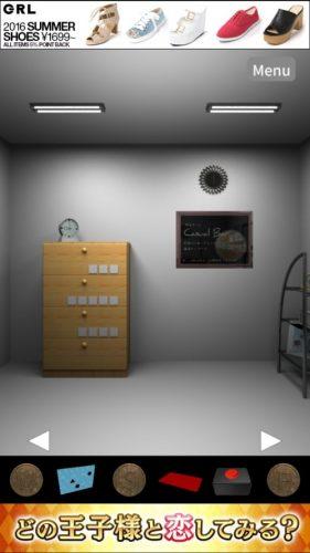 -Time Slip- 無料で遊べる簡単新作パズル (72)