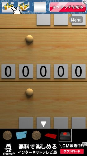 -Time Slip- 無料で遊べる簡単新作パズル (65)