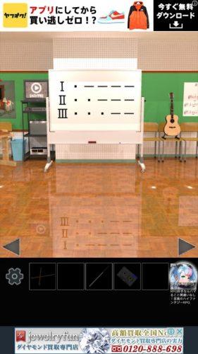 学校の音楽室から脱出 (89)