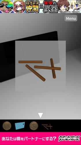 -Time Slip- 無料で遊べる簡単新作パズル (40)