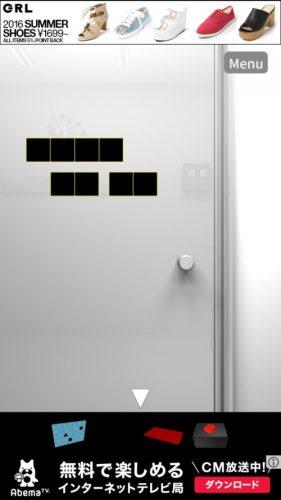 -Time Slip- 無料で遊べる簡単新作パズル (111)
