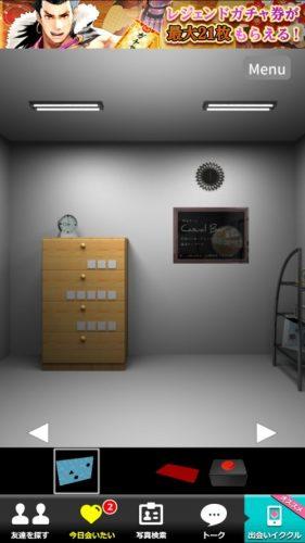 -Time Slip- 無料で遊べる簡単新作パズル (81)