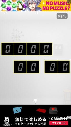 -Time Slip- 無料で遊べる簡単新作パズル (107)