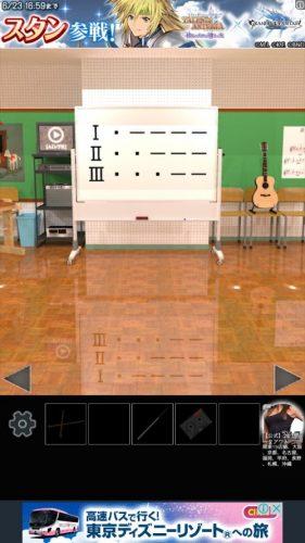学校の音楽室から脱出 (72)