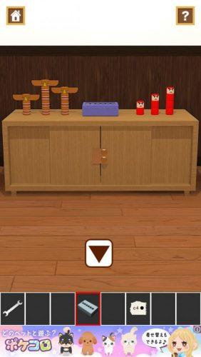 Wooden Toy 攻略 039