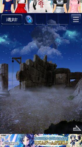 天空島からの脱出 限りない大地の物語 攻略 013