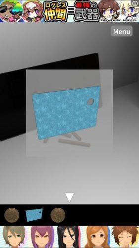 -Time Slip- 無料で遊べる簡単新作パズル (39)