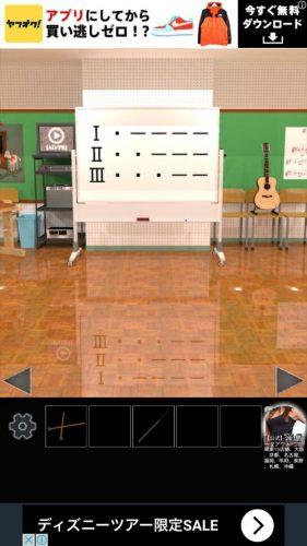 学校の音楽室から脱出 (62)