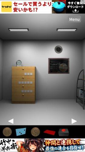 -Time Slip- 無料で遊べる簡単新作パズル (90)