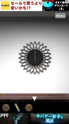 -Time Slip- 無料で遊べる簡単新作パズル (24)