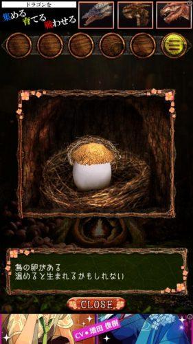 巣穴からの脱出 (9)