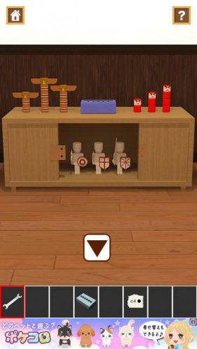 Wooden Toy 攻略 043