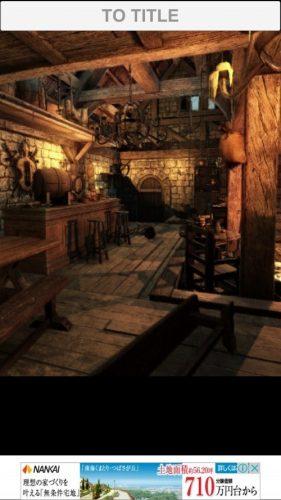 荒廃した酒場からの脱出 (3)