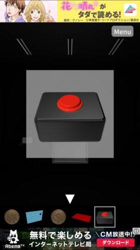 -Time Slip- 無料で遊べる簡単新作パズル (61)