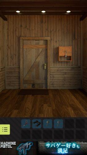 木がかおる部屋 (101)
