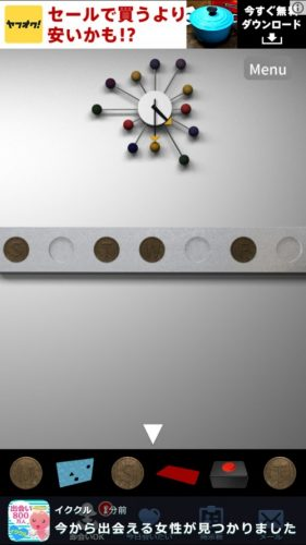 -Time Slip- 無料で遊べる簡単新作パズル (105)