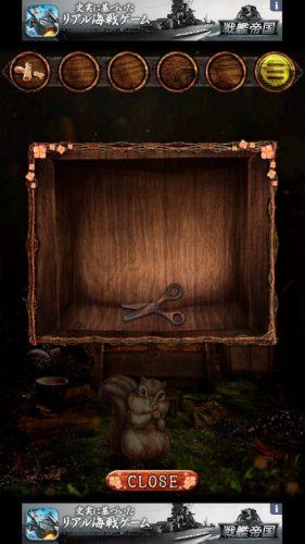 巣穴からの脱出 (377)