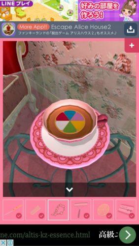 ケーキカフェ Escape the Cake Café 攻略 077